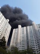 남양주 주상복합건물 큰불