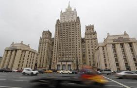 러시아 외무부