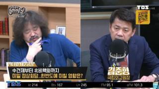 19일 TBS ''김어준의 뉴스공장''에 출연한 김준형 원장