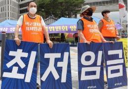 민주노총 최저임금 인상 시위