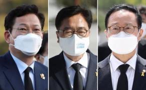 더불어민주당 당대표에 출마 선언한 송영길, 우원식, 홍영표(왼쪽부터)
