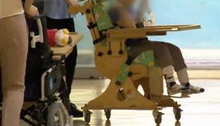 장애인 관련 시설