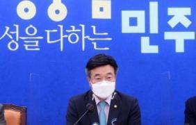 윤호중 더불어민주당 비상대책위원장