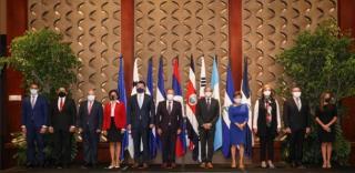 한국-중미 8개국 외교차관 회의 <사진=외교부>