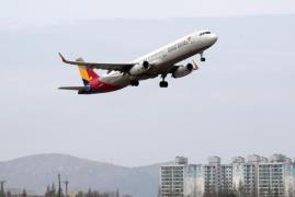 Asiana Airplane