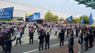 RenaultSamsung_unionstrike_April