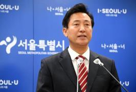 Seoul Mayor Oh Se-hoon