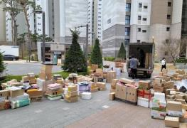 parcels lying around at the entrance to an apartment complex in Gangdong, Seoul