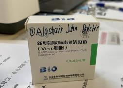 시노팜 코로나19 백신