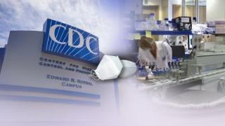미국 질병통제예방센터(CDC) 건물과 백신