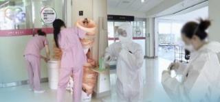 병실의 간호사들