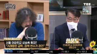 17일 TBS ''김어준의 뉴스공장''에 출연한 한문도 교수