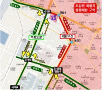 화물차 통행 제한 구간 <이미지=인천경찰청>