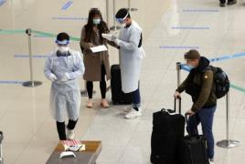 인천국제공항 제2터미널