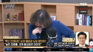 18일 TBS ''김어준의 뉴스공장''과 인터뷰하는 김현철 교수