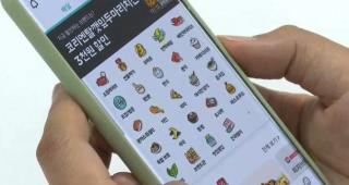 음식 배달 애플리케이션 배달앱 배달의민족