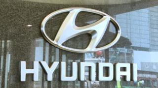 Hyundai (Yonhap)