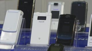 2G phones (Yonhap)
