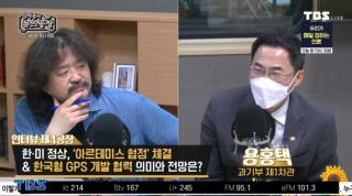 27일 TBS ''김어준의 뉴스공장''에 출연한 용횽택 차관