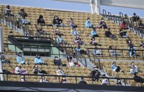 KBO spectators distancing