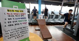 gym antivirus measures