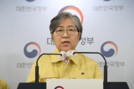 KDCA chief Jeong Eun-kyeong (Yonhap)