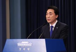 Park Soo-hyun Press Secretary.