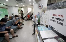 Military reservists wait to get their COVID-19 vaccine on June 10, 2021. (Photo: Yonhap)