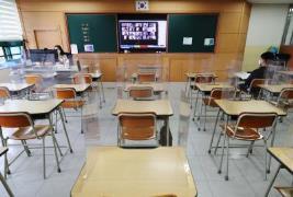 서울의 한 초등학교 교실