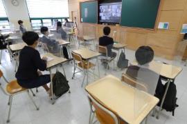 등교 재개된 학교