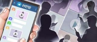 성 착취 ''n번방'' , 성매매 연루 아동청소년 ''피해자''로 공식 규정