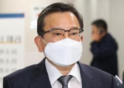김학의 전 법무부 차관