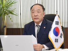 Hong Nam Ki