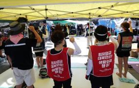 Wonju Protest