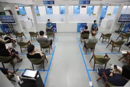 vaccination center Dongjak District Seoul