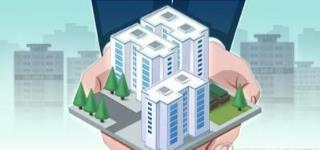 공공주택 공급