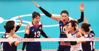 한국 여자배구대표팀
