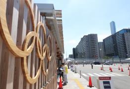 일본 도쿄 하루미 지역 올림픽선수촌