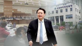 윤석열 전 검찰총장