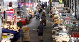 traditional market seoul