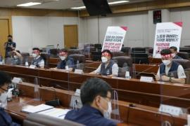 seoul metro strike talks
