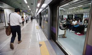 Gwanghwamun Station