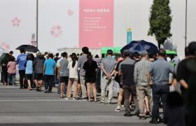 \testing songpagu Olympic park Aug15