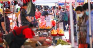 traditional market seongnam gyeonggi