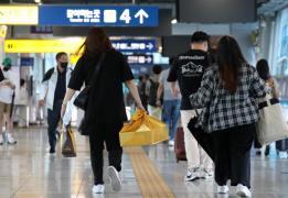 chuseok holiday travelers