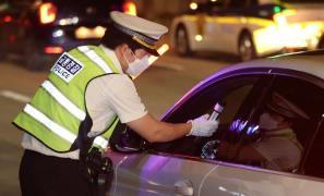 \Police DUI Check