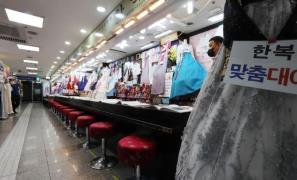 empty hanbok seller