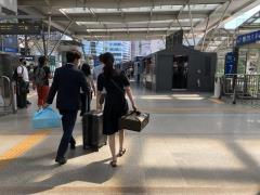 2021 추석 서울역