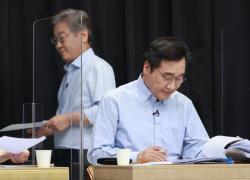 민주당 이재명-이낙연 대선 경선 후보