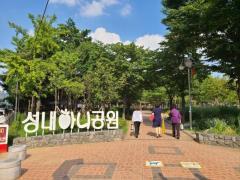 강동구청 불법촬영 시민감시단<사진=TBS>